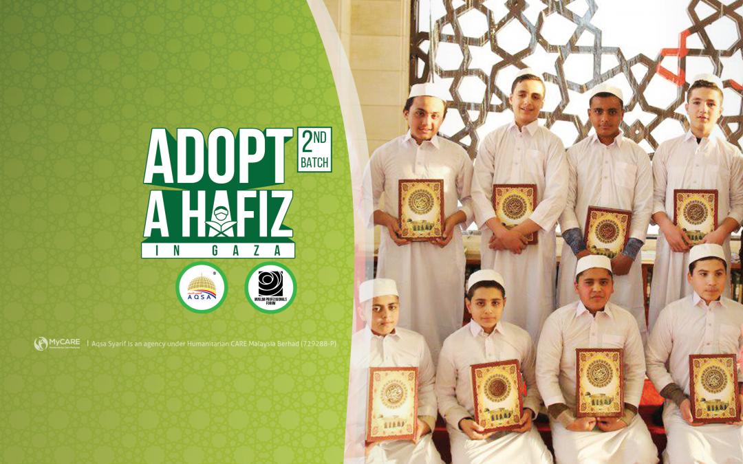 Adopt A Hafiz 2017 (EN)