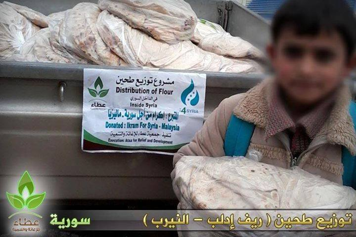 i4Syria : The Flour Project
