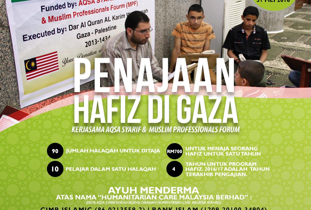 Adopt A Hafiz 2016