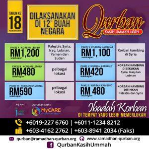QKU-Poster