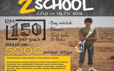 Program Back2School (B2S) MyCARE kembali lagi!