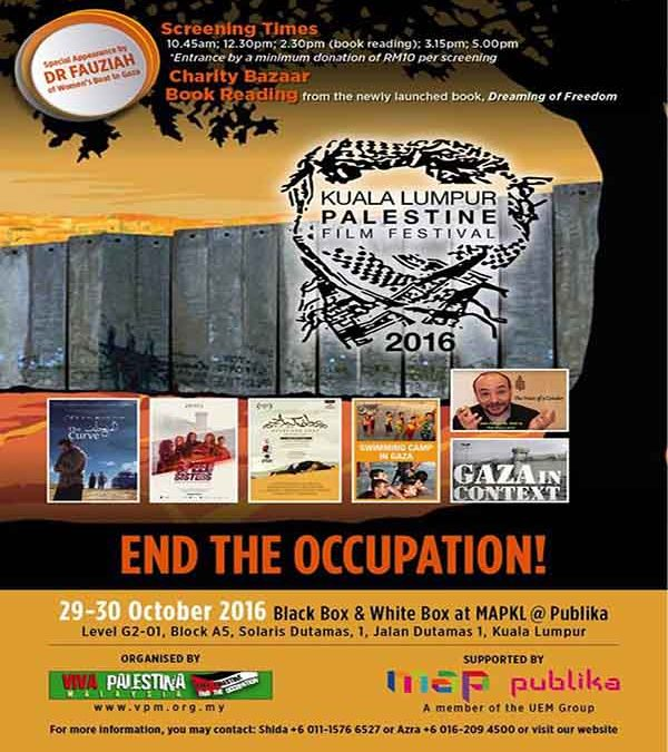 Kuala Lumpur Palestine Film Festival (KLPFF) 2016