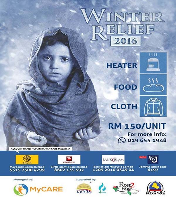 Winter Relief 2016