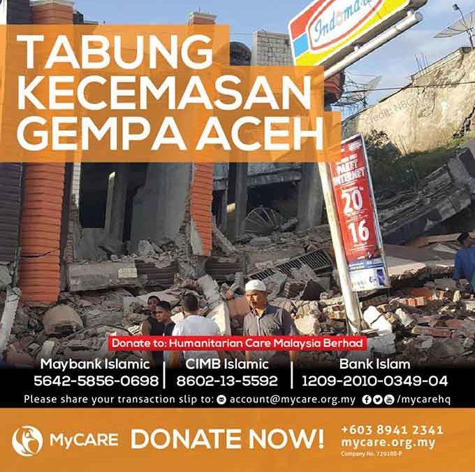 Tabung Kecemasan Gempa Aceh