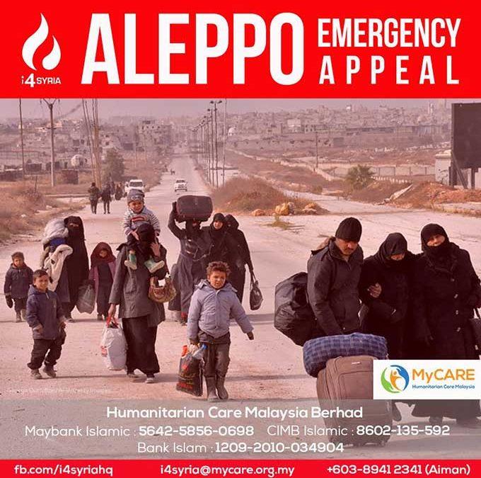 Tabung Kecemasan Aleppo