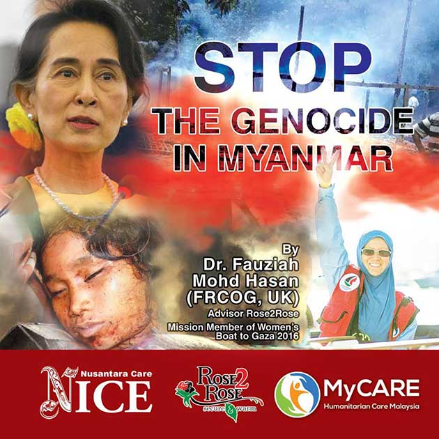 An Open Letter to the State Counsellor and Foreign Minister of Myanmar, Her Excellency Daw Aung San Suu Kyi