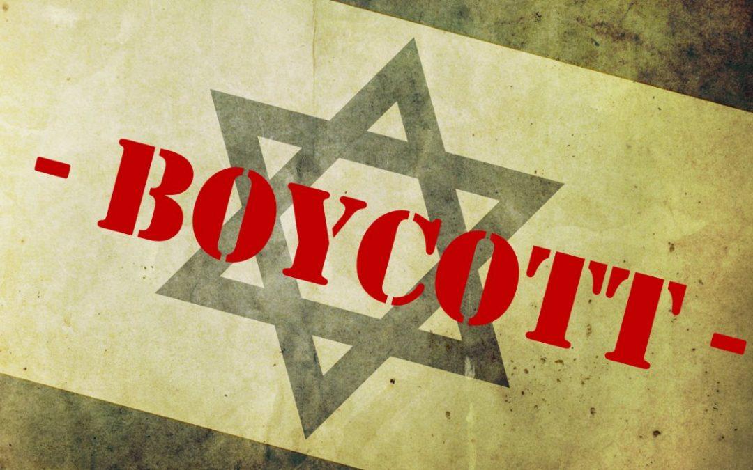Kempen Boikot Israel