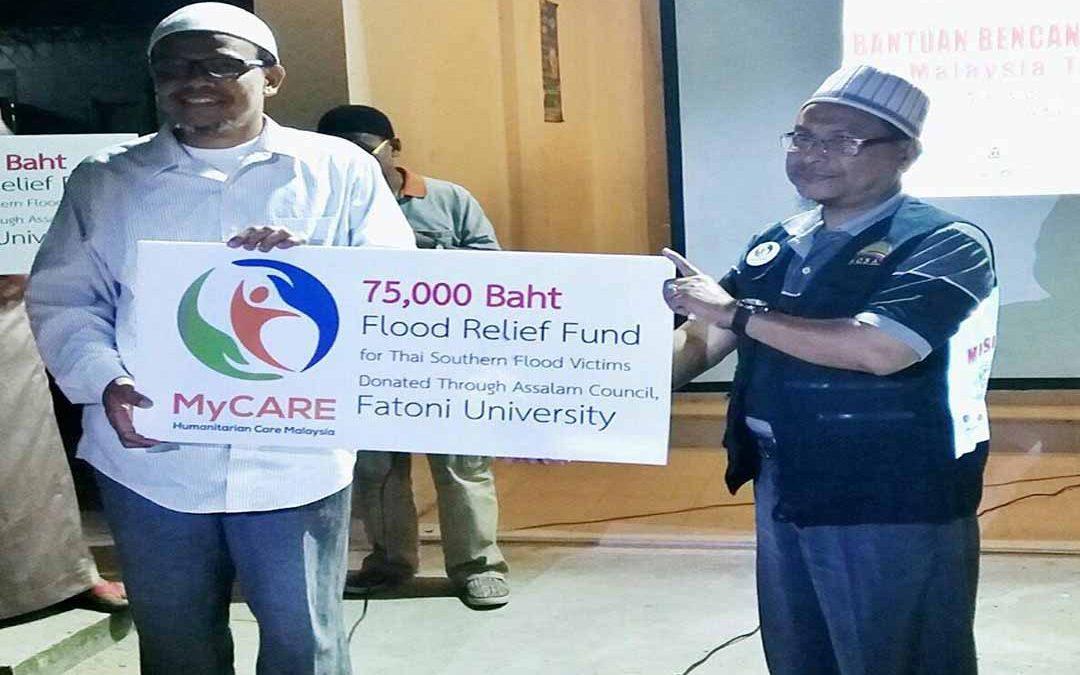 Penyerahan bantuan mangsa banjir
