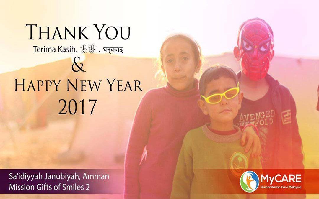 Perutusan Tahun Baru 2017