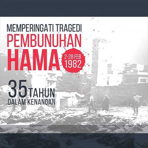 Tragedi Hama : 35 Tahun dalam kenangan (1982- 2017)