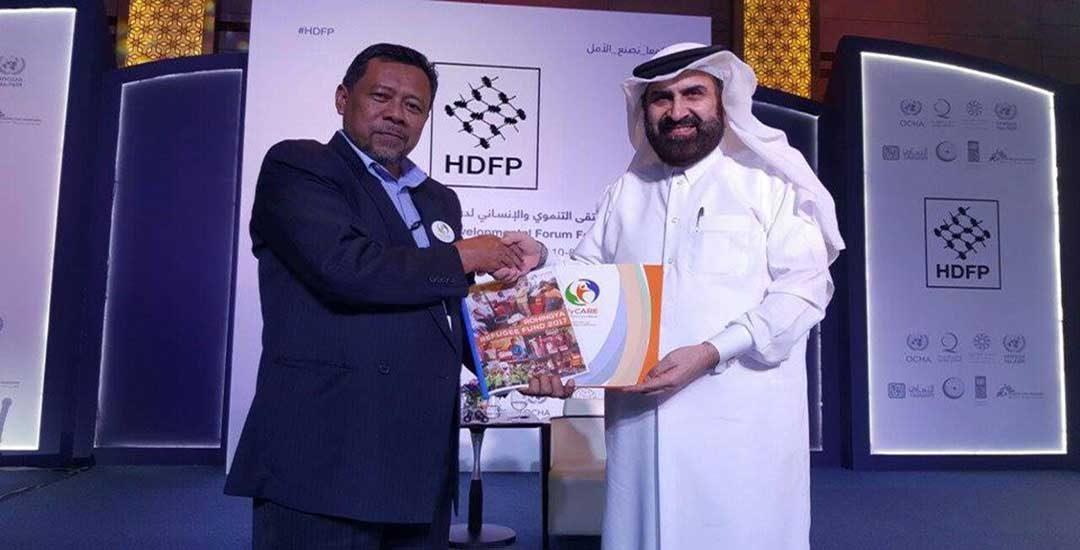 Forum Kemanusiaan & Pembangunan Palestin di Doha