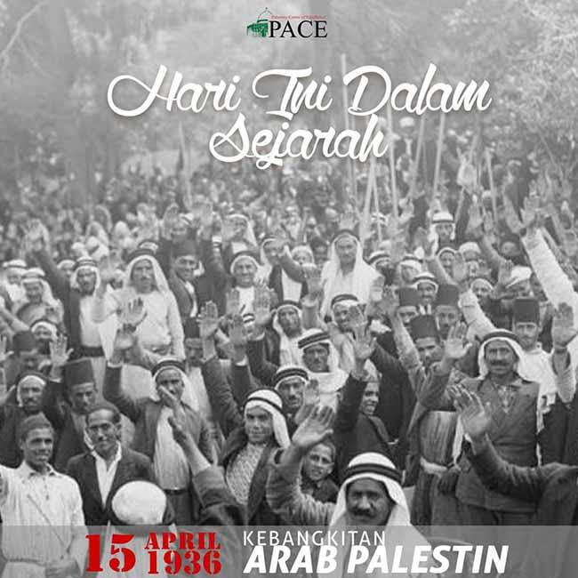 Hari Ini Dalam Sejarah   15 April 1936   Kebangkitan Arab Palestin 1936-1939