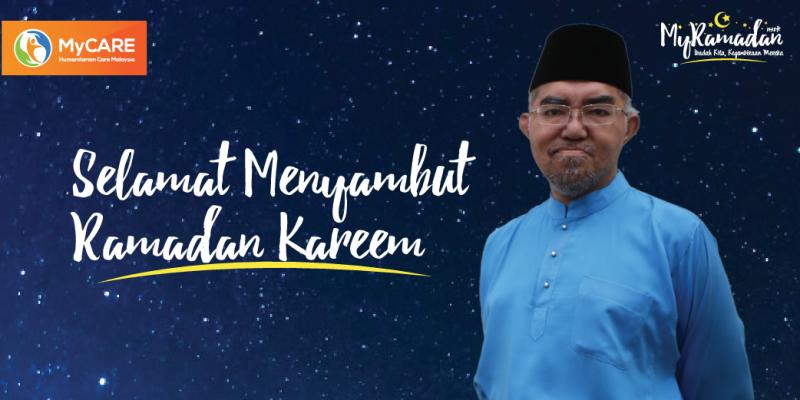 Perutusan Ramadan 1438H