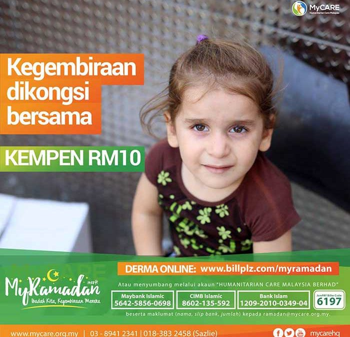 Kempen RM10 MyRamadan 1438H
