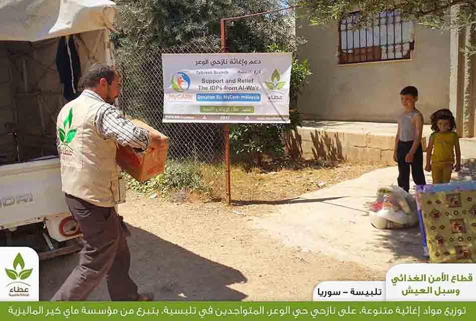 Penyaluran pek makanan & barang keperluan di Kem Pelarian Alw'er