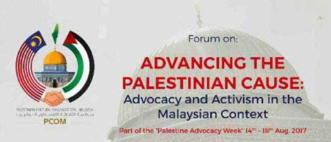 Advocacy and Activism in the Malaysian Context
