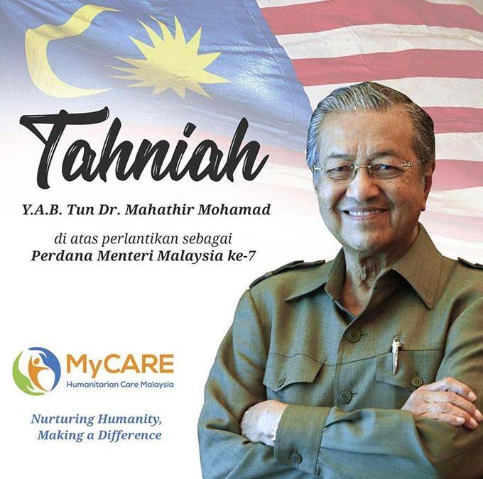 Ucapan MyCARE di atas perlantikan Perdana Menteri Malaysia ke-7