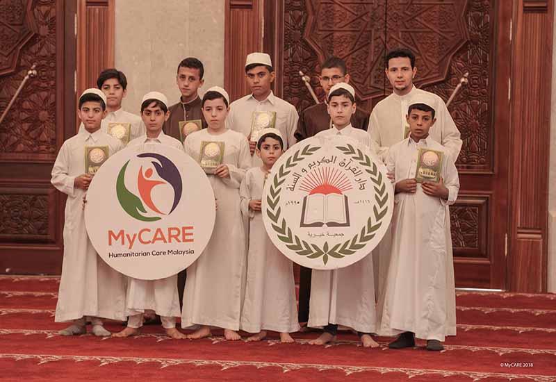 Majlis Iftar Perdana meraikan tenaga pengajar & pelajar tahfiz