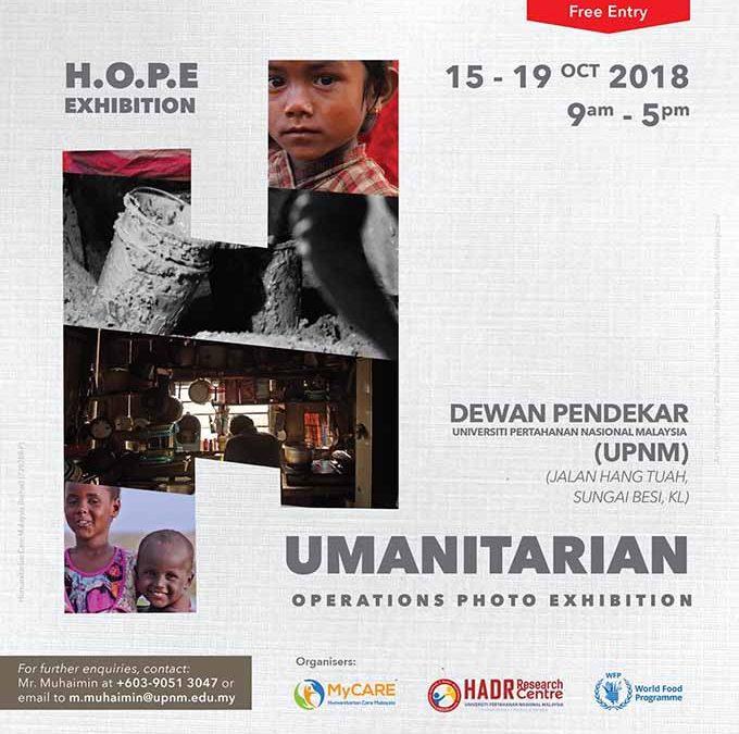 H.O.P.E Photo Exhibition