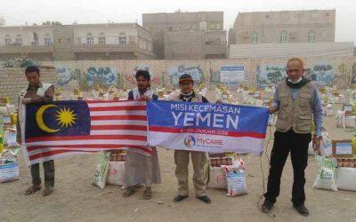 Misi Kecemasan Yaman 2019