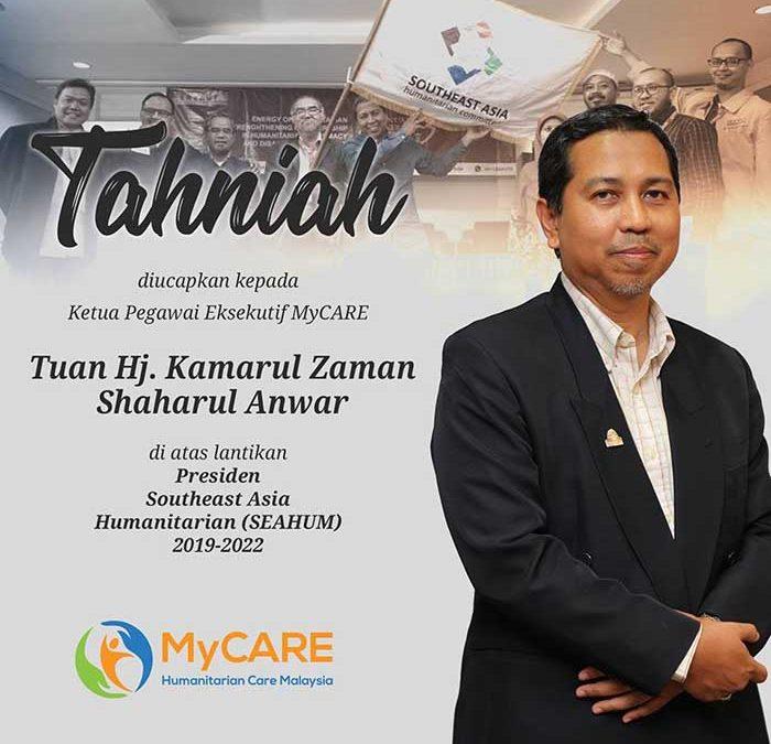 Presiden SEAHUM 2019 -2022
