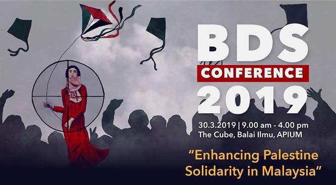 Persidangan BDS 2019