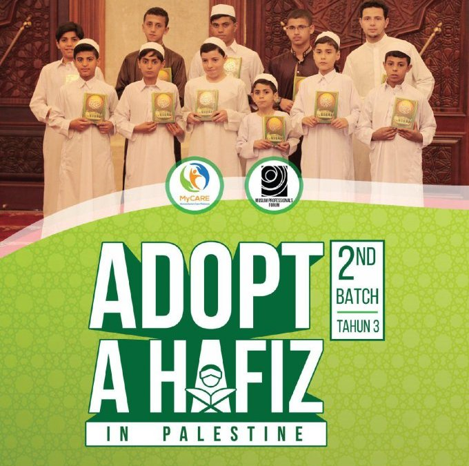 Adopt A Hafiz 2019