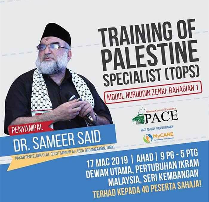 Training of Palestine Specialist: Modul Nuruddin Zenki (Bahagian 1)