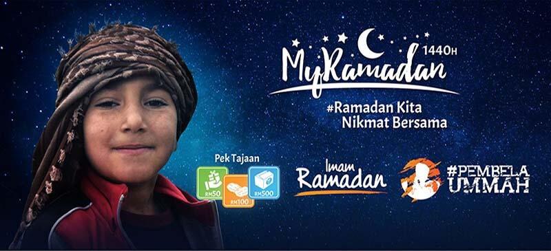 MyRamadan 2019: Ramadan Kita, Nikmat Bersama