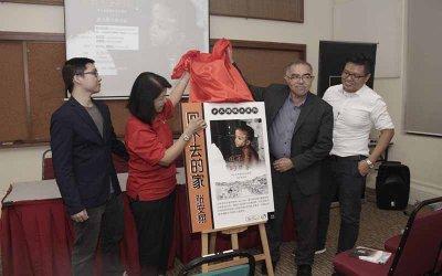 Pelancaran buku Rohingya MyCARE