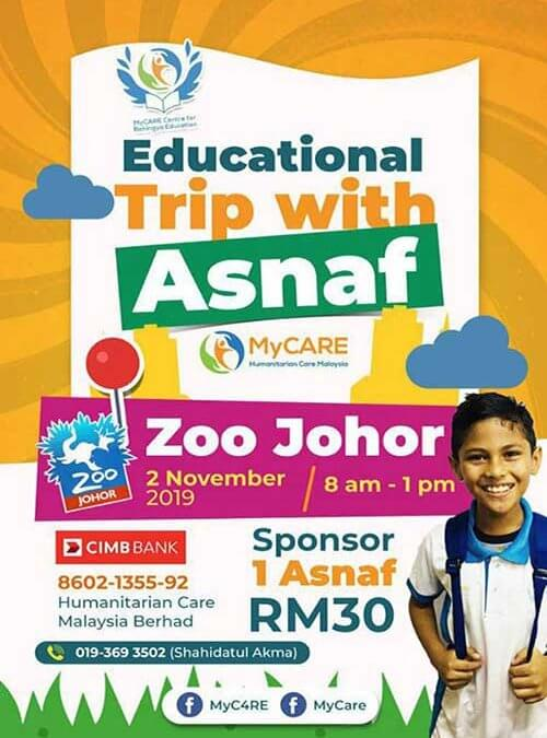 Taja 1 asnaf ke Educational Trip