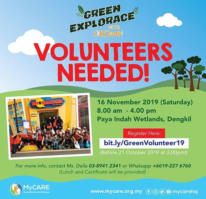 Sukarelawan diperlukan!