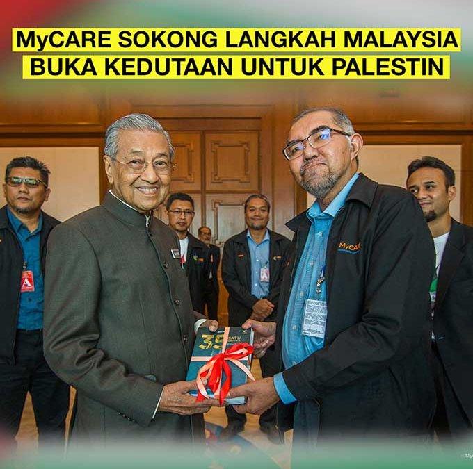 MyCARE sokong langkah Malaysia buka kedutaan untuk Palestin