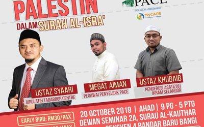 Seminar Pembebasan Palestin Dalam Surah Al-Isra'