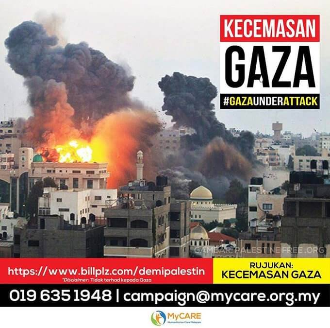 Tabung Kecemasan Gaza 2019