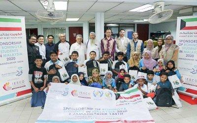 Joud Charity menaja pendidikan pelajar Rohingya MyC4RE