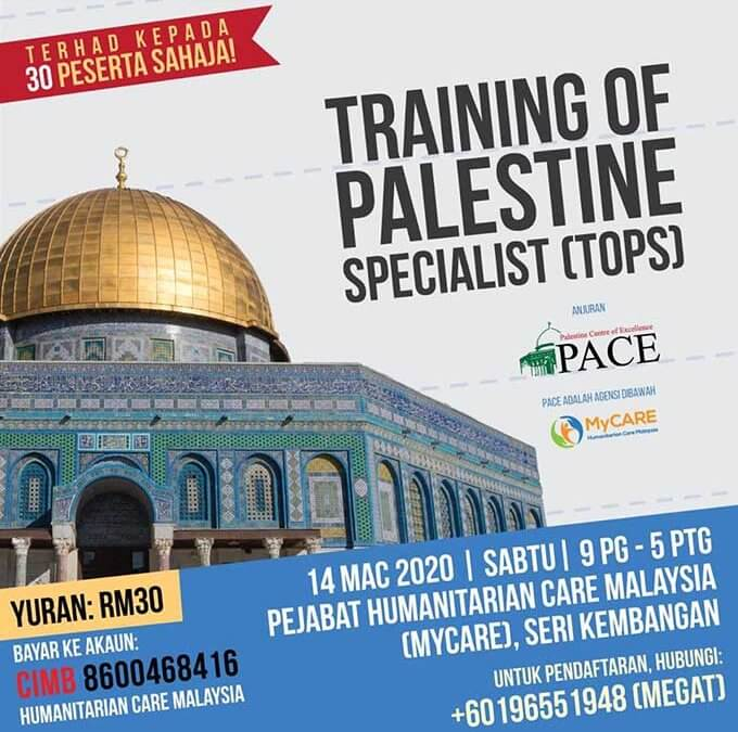 Peluang tambah ilmu tentang Palestin