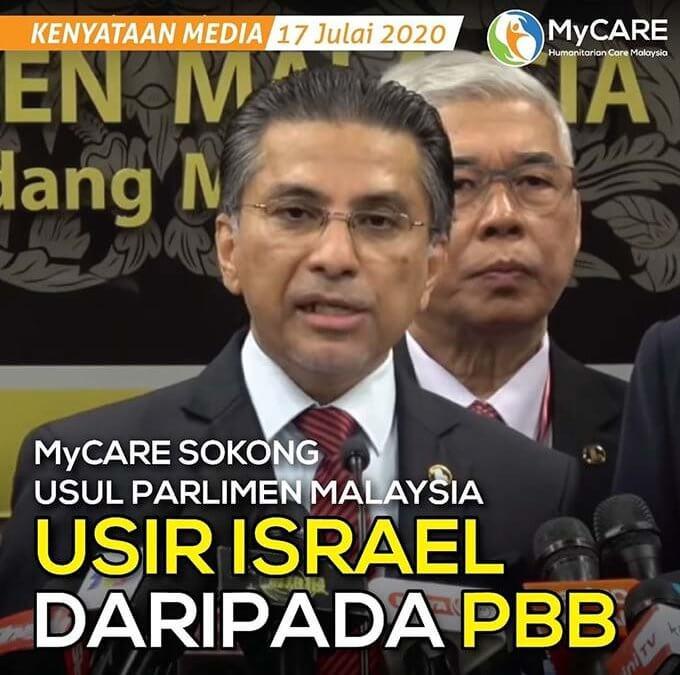 MyCARE sokong usul Parlimen Malaysia usir Israel daripada PBB