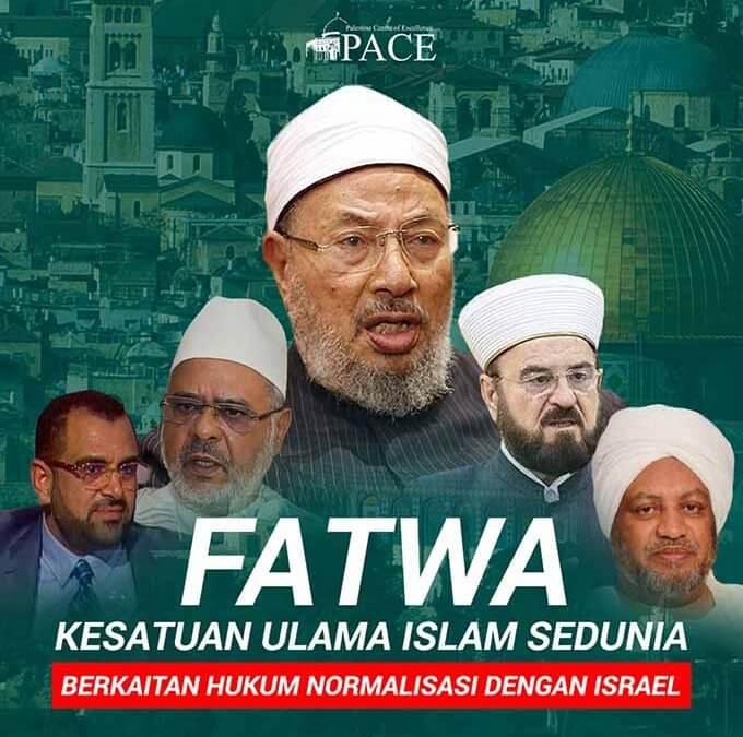 Fatwa Ulama Ummah: Pengharaman normalisasi dan berpakatan dengan perampas Masjid Al-Aqsa, Al-Quds dan Palestin