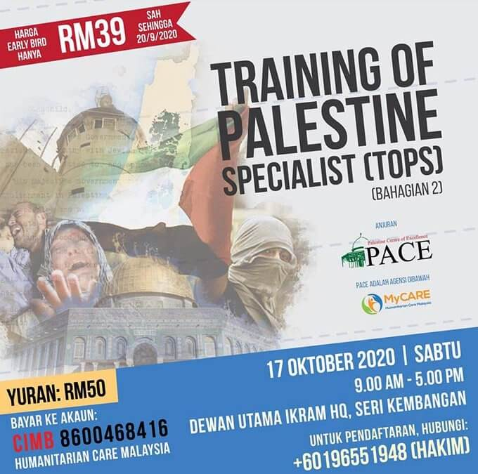 Training of Palestine Specialist 2 – 2020