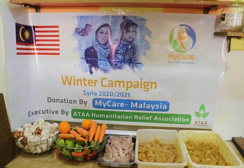 Penyaluran makanan di Pusat Kuarantin Syria [WinterRelief2020]
